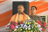 बाइक रैली में बोले CM योगी, गरीबों का विकास ही बीजेपी का एक मात्र लक्ष्य