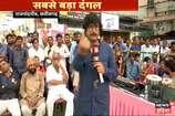 भैयाजी कहिन: किसानों के बहाने राहुल का पीएम पर वार