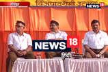 VIDEO: विजयादशमी के अवसर पर RSS ने किया पथ संचलन