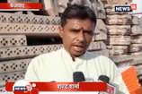 VIDEO: शशि थरूर पर भड़की विश्व हिंदू परिषद, बयान को दुर्भाग्यपूर्ण बताया