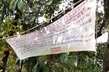 VIDEO: मुखबिरी की शक में नक्सलियों ने की ग्रामीण की हत्या