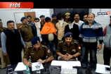 चोरी के माल के साथ 4 शातिर बदमाश गिरफ्तार, भारतीय रेल को लगा चुके थे करोड़ों का चूना
