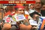VIDEO- राजस्थान: दिग्गज BJP नेता गुलाबचंद कटारिया ने उदयपुर शहर सीट से पर्चा भरा