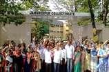 VIDEO: पारा शिक्षकों पर लाठीचार्ज के विरोध में जमशेदपुर में प्रदर्शन