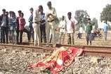 VIDEO:  मालगाड़ी की चपेट में आने से युवक की मौत