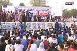 भीम आर्मी रैली में चंद्रशेखर आजाद ने की आरक्षण बचाने की अपील