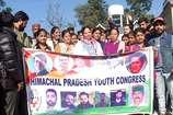VIDEO: धर्मशाला में युवा कांग्रेस ने केंद्र व राज्य सरकार के खिलाफ निकाली आक्रोश रैली
