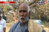 NTPC उजाड़ा  बेबस किसानों का घर, अब तक नहीं दिया कोई मुआवजा