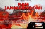 VIDEO: राम जन्मभूमि पर वसीम रिजवी ने बनाई फिल्म, लॉन्च किया ट्रेलर
