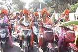 VIDEO: महारानी लक्ष्मीबाई की जयंती पर बीजेपी महिला मोर्चा ने निकाली स्कूटी रैली