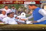चुनावी चौपड़: चुनाव से पहले चित्तौड़गढ़ में सियासत पर चर्चा