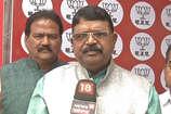 Chhattisgarh Election Result 2018: छत्तीसगढ़ में जनादेश को स्वीकारते हुए BJP ने मानी हार