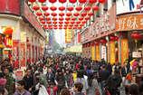 बर्बाद हो रहा चीन, इकॉनमी सुधारने के लिए छुट्टी देकर कर्मचारियों से करा रहा शॉपिंग