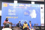 सभी राज्य खुद कहेंगे कि हिन्दी हमारी राष्ट्रभाषा हो: मनोज तिवारी