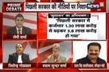 VIDEO: राजस्थान विधानसभा में 'सुशासन' का अभिभाषण !