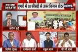 VIDEO: आम चुनाव में क्या फिर किसान पर दांव?