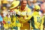 वनडे सीरीज में 80 के दशक की किट पहनेगी ऑस्ट्रेलियाई टीम