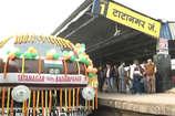 VIDEO: हावड़ा-मुंबई रेल मार्ग पर 11-13 जनवरी तक इन ट्रेनों का परिचालन रहेगा प्रभावित