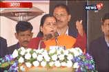 VIDEO: कार्यक्रम में देर से पहुंचे कठेरिया, तो उमा भारती ने लगाई क्लास