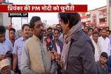 भैयाजी कहिन: मोदी के गढ़ में राहुल-प्रियंका की हुंकार!