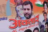 राहुल गांधी के शिव अवतार पोस्टर्स पर BJP के पूर्व मंत्री का तंज, कहा- 'जहर पीकर दिखाएं तो मानेंगे..'