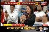 हम तो पूछेंगे: चौकीदार नारे पर राहुल को SC का नोटिस चुनाव में कांग्रेस के लिए झटका है?