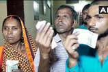 VIDEO: 500 रुपये देकर दलितों की उंगली पर लगा दी स्याही, जांच के आदेश