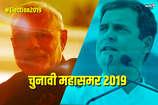 Lok sabha Election Result 2019: शुरूआती रूझानों में 52 सीटों पर बीजेपी आगे