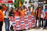 बच्चों की मौत पर नीतीश कुमार पर फूटा ABVP का आक्रोश