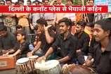 भैयाजी कहिन: मोदी के न्यू इंडिया का मंत्र, भीड़तंत्र का अन्त