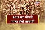 भैयाजी कहिन: जनसंख्या विस्फोट, 'न्यू इंडिया' पर चोट!