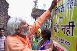 वोट लिया और जनता को भूले BJP के MLA सुखराम चौधरी
