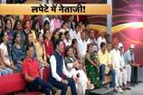 लपेटे में नेताजी: कवियों से सुनिए टीम इंडिया के हार की कहानी