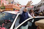 तेलंगाना चुनाव: दक्षिण भारत में जड़ें मजबूत करने पर रहेगी बीजेपी की नजर