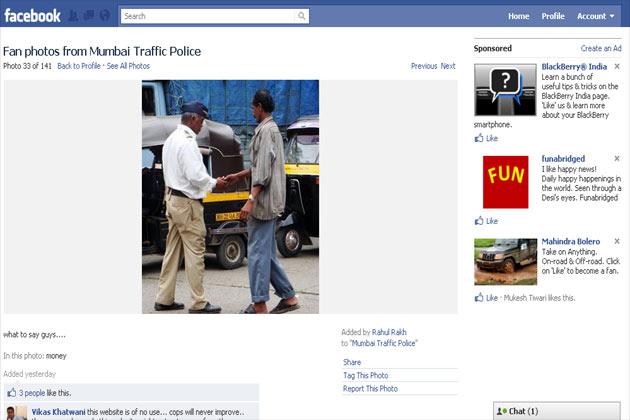 ट्रैफिक नियम तोड़ने वालों के खिलाफ मुंबई पुलिस ने फेसबुक पर मुहिम चलाई है लेकिन इससे पुलिस की ही समस्या बढ़ गई है।