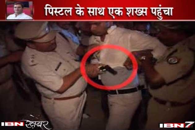 कांग्रेस महासचिव राहुल गांधी की सुरक्षा में सेंध लग गई। गिरफ्तारी के बाद जिस वक्त राहुल गांधी को ग्रेटर नोएडा के कासना थाने में रखा गया था। उस दौरान राहुल की सुरक्षा पर सवाल खड़े हो गए।