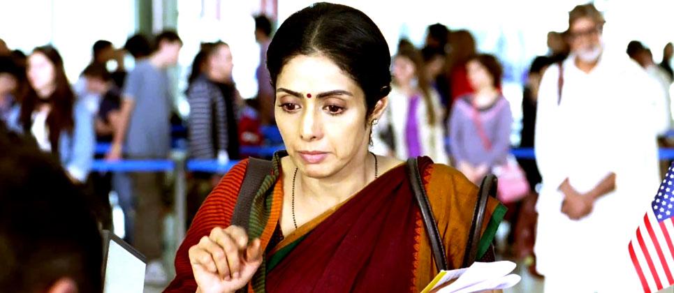 फिल्म पांच अक्टूबर को रिलीज हो रही है।