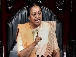 लोकसभा अध्यक्ष और सासाराम सीट से कांग्रेस प्रत्याशी मीरा कुमार 61,000 वोटों से हार गईं हैं। कुमार को भारतीय जनता पार्टी के उम्मीदवार एवं पूर्व मंत्री छेदी पासवान ने हराया, जो चुनाव से ठीक पहले जनता दल (युनाइडेट) छोड़कर भाजपा में शामिल हुए थे।