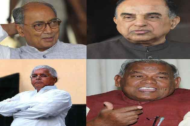 भारतीय राजनीति में विवादित नेताओं की कमी नहीं। ऐसे नेताओं ने समय-समय पर अपने बयानों से सियासी सनसनी पैदा की है। अधिकतर की छवि बयान बहादुर की बन चुकी है। इनके बोल ने विवाद पैदा करने में कोई कसर नहीं छोड़ी है। आइए जानते हैं ऐसे ही कुछ विवादित नेताओं पर।