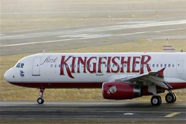 एयरपोर्ट के किराए और दूसरे बकाए का भुगतान करने में कंपनी के नाकाम रहने पर  दिसंबर 2012 को एमआईएएल ने 8 विमानों को जब्त कर लिया था, ये उन्हीं में से एक था।
