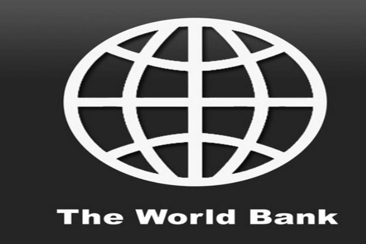 इस बैंक का नाम वर्ल्ड बैंक है। बैंक का हेडक्वॉर्टर अमेरिका की राजधानी वॉशिंगटन डीसी में है। विश्व बैंक की स्थापना का उद्देश्य ही दुनिया की अर्थव्यवस्थाओं को पटरी पर लाना था। दरअसल विश्व बैंक और अंतर्राष्ट्रीय मुद्रा कोष की स्थापना एक साथ ही 1944 में ब्रेटन वुड्स शहर में हुई थी। इन दोनों संस्थानों को ब्रेटन वुड्स संस्थान भी कहा जाता है।