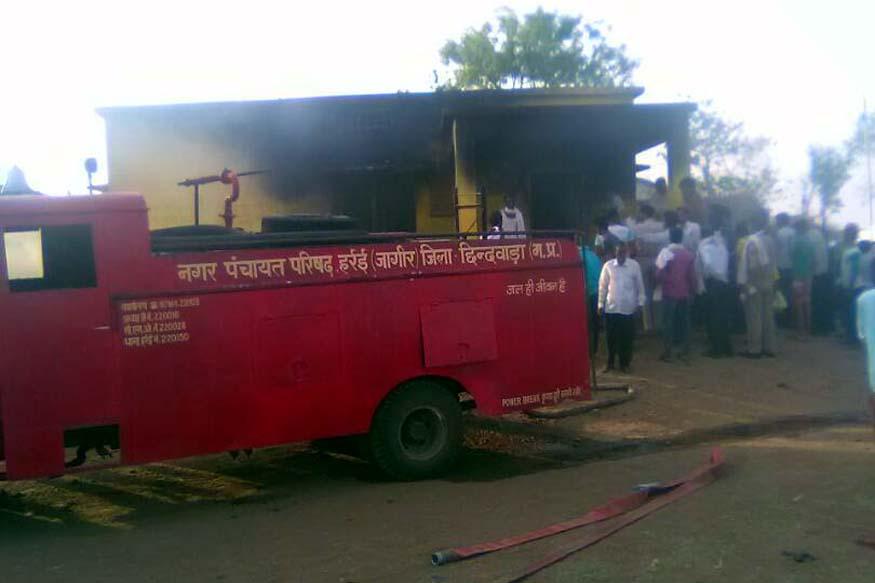 Fire Tragedy in Chhindwara, Madhya Pradesh News