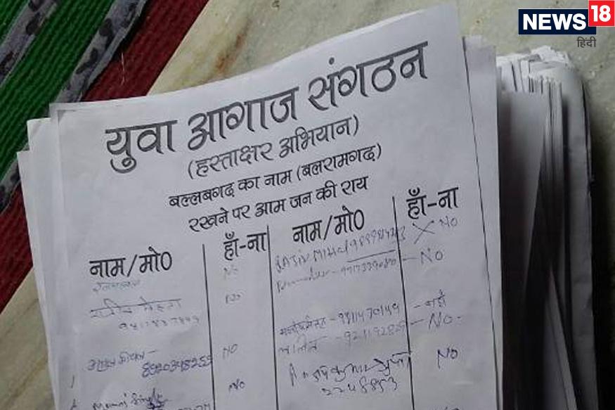 ballabgarh_faridabad_haryana, chief minister manohar lal khattar