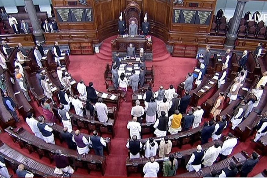 rajya sabha election, history of rajya sabha, How Rajya sabha members are elected, question in rajya sabha, राज्यसभा चुनाव, राज्यसभा का इतिहास, राज्यसभा सदस्य कैसे चुने गए, राज्यसभा में सवाल