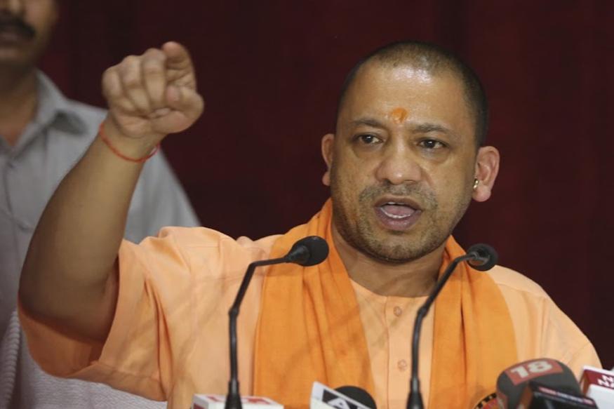 Image result for yogi adityanath news in hindi