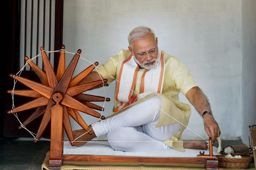 PM Modi Sabarmati