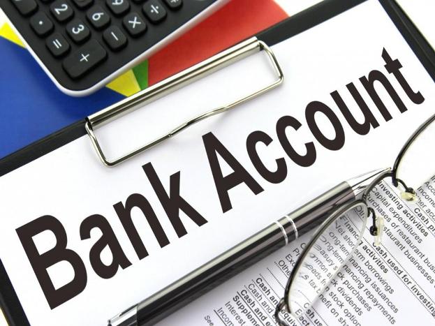 बैंक ने माना है कि कुछ लोगों की मिलीभगत से कुछ अकाउंट होल्डर्स को फायदा पहुंचाने के लिए यह सबुकुछ किया गया है. बैंक के अनुसार, इस लेनदेन के आधार पर लगता है कि दूसरे बैंकों ने भी विदेशों में इन ग्राहकों को एडवांस दिए हैं. साफ तौर पर इस स्कैम का असर दूसरे बैंकों पर पड़ सकता है. जबकि पीएसयू बैंक भारी संकट से जूझ रहे हैं.