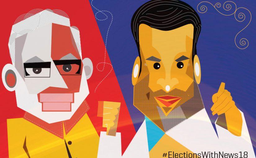 एग्जिट पोल्स में BJP के अच्छे दिन, कांग्रेस के लिए जीत दूर की कौड़ी