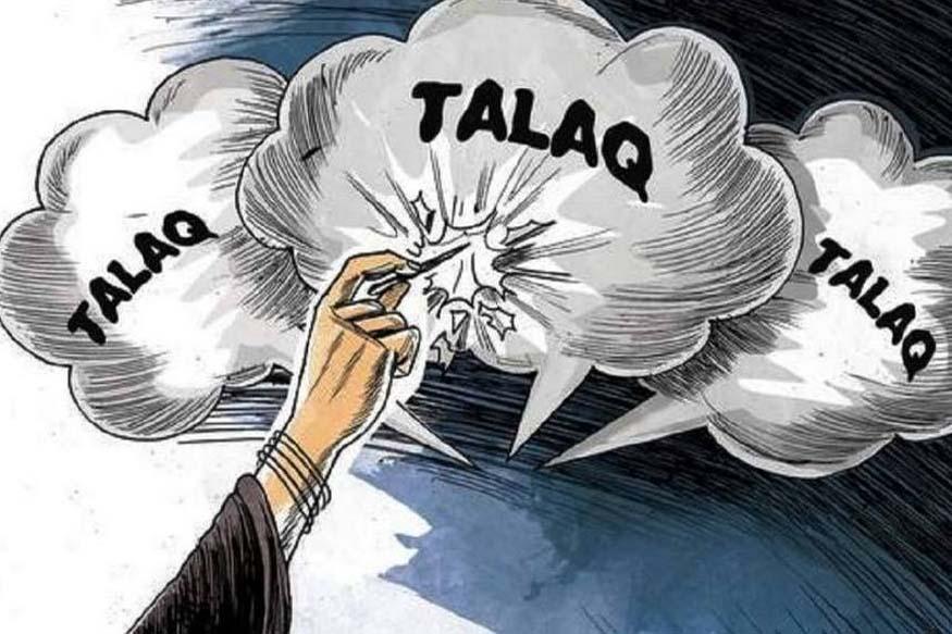 triple talaq bill, ट्रिपल तलाक बिल, hadis, हदीश, halala, हलाला, hulla, हुल्ला, khula, खुला, muslim women, मुस्लिम महिला, tehlili, तहलीली, triple talaq, ट्रिपल तलाक, all india muslim personal law board, ऑल इंडिया मुस्लिम पर्सनल लॉ बोर्ड, supreme court, सुप्रीम कोर्ट