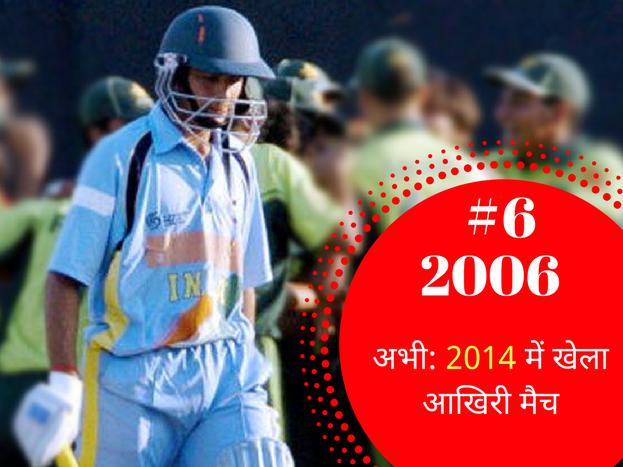 6. रविकांत शुक्ला (2006)<br />रविकांत का रिकॉर्ड ज्यादा अच्छा नहीं रहा. हालांकि उन्होंने 2006 के अंडर 19 वर्ल्ड कप में भारत की अगुवाई की थी. उन्होंने गोवा में साल 2014 में अपना आखिरी मैच खेला था. 2015 में वह इंडियन ऑइल के लिए काम कर रहे थे.